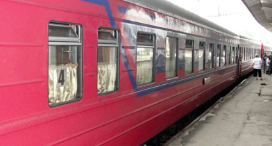 The Tbilisi to Yerevan train
