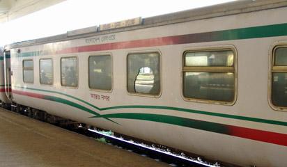 Train travel in Bangladesh   Dakha-Chittagong, Dhaka