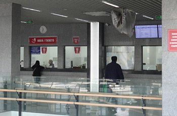Ticket office at Sofia station