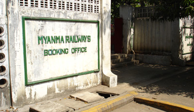 Entrance to the booking office in Rangoon