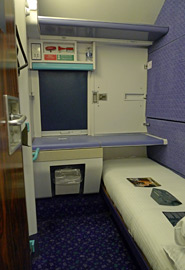 Caledonian Sleeper train from London to Scotland: 1st class 1-berth sleeper