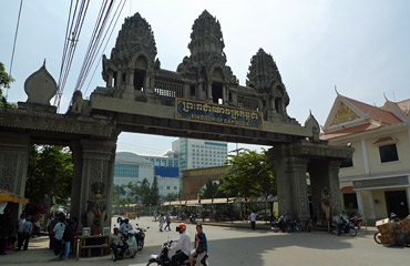 'Welcome to Cambodia' archway at the Poipet border point