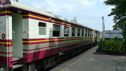 The train from Bangkok arrived at Aranyaprathet