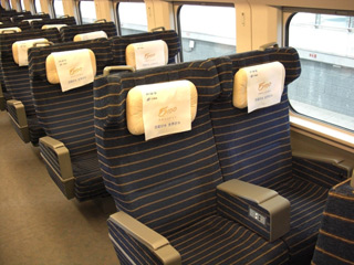 Soft seats on the 'Hexie' train from Beijing to Tianjin