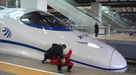 the 'Hexie' train from Beijing to Tianjin