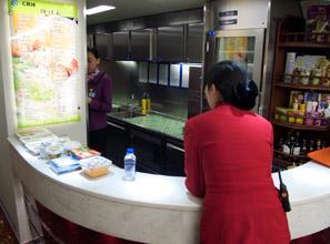 Bar on Beijing-Shanghai train