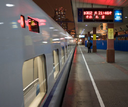 Train D302 from Shanghai to Beijing about to leave.