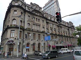 Astor House Hotel Shanghai