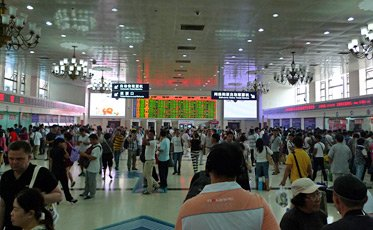 Inside Beijing railway station ticket office