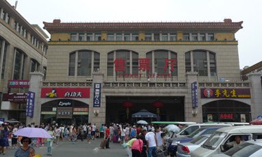 Beijing main station ticket office