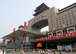 Beijing West Station, for trains to Xian, Hong Kong, Nanning, Guilin
