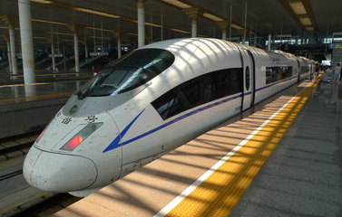 CRH380B high-speed train