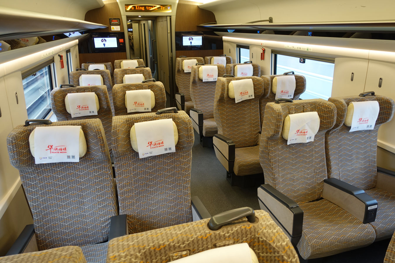 Beijing to Shanghai by train | Times, prices, online tickets
