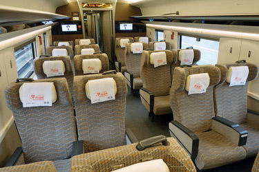 First class seats on a Fuxing train