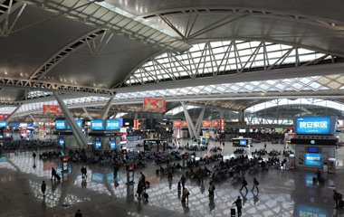 "Guangzhou South Station"" width=""380"" height=""240"