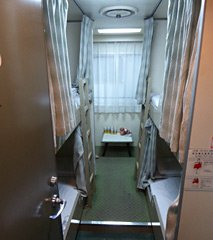 4-berth cabin on the Osaka-Shanghai ferry
