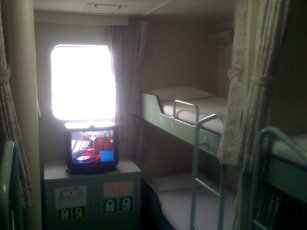Cabin on the Shanghai to Japan ferry