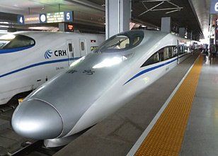 CRH380A trains also run on the Beijing to Shanghai line