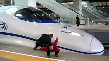 CRH2 high-speed train