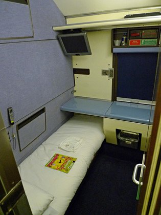 Single-bed sleeper on the Night Riviera to Cornwall