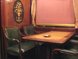 Lounge car on the Cairo to Luxor sleeper train
