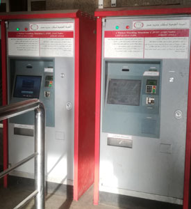 Ticket machines at Cairo Ramses station