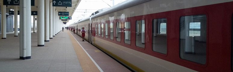 Train travel in Ethiopia & Djibouti - train times & fares