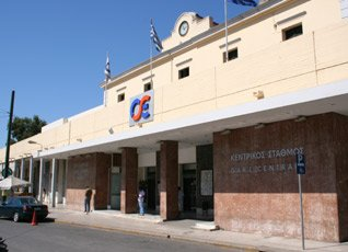 The main Larissa railway station in Athens