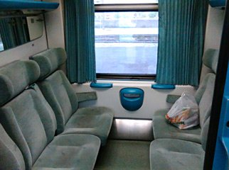 Trains From Sofia Train Times Fares Online Tickets