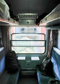 A 6-berth couchette compartment on the Belgrade to Thessaloniki train