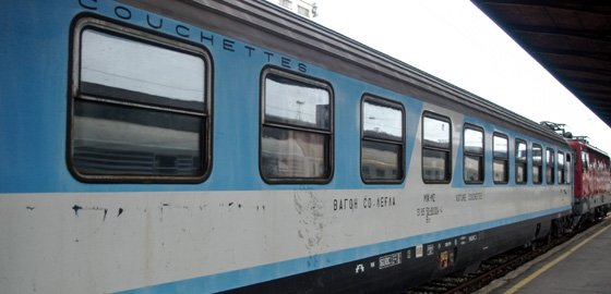 The Macedonian couchette car on the Belgrade to Thessaloniki train