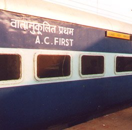 Indian trains:  AC1 coach
