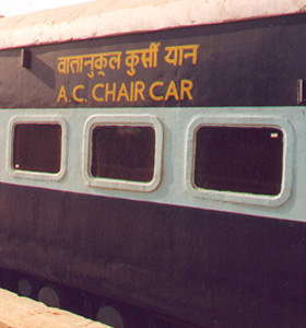 Indian trains:  AC chair car