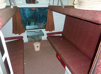 4-berth AC1 compartment on the Bombay to Delhi Rajdhani Express