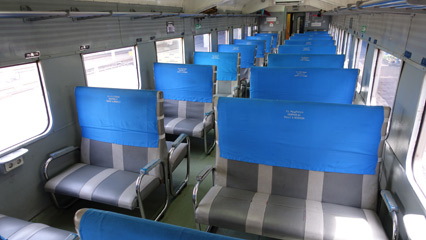 Ekonomi class train seats