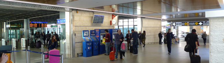 Ben Gurion Airport station for trains to Tel Aviv, Haifa & Jersualem