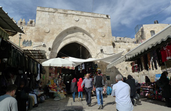 Inside the Damascus Gate