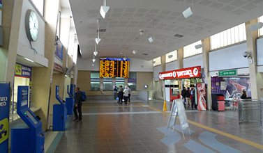 Tel Aviv Savidor ticket hall
