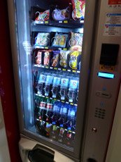 Vending machine in Smart class, car 7