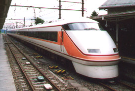 The 'Spacia' limited express from Tokyo to Nikko