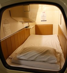 Why not stay in a capsule hotel..?