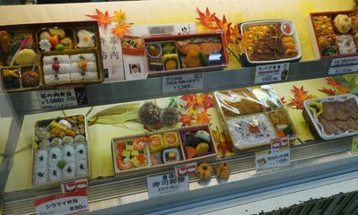 Selection of ekiben at a station shop