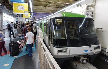 Haneda Airport monorail train