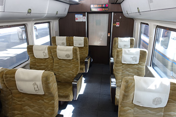 Green car on the Limited Express Super Hakuto