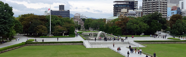 Hiroshima Peace Park seen from the museum