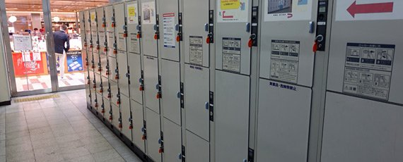 Left luggage lockers at Himeji