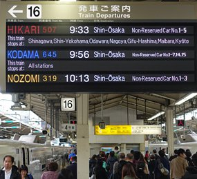 Train Travel In Japan How To Buy Use A Japan Rail Pass