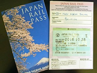 how to buy jr pass in japan