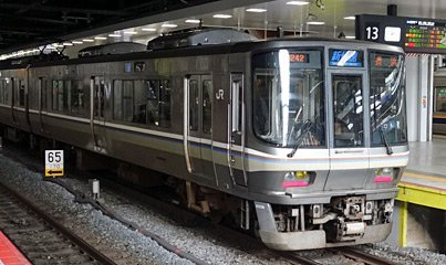 Japanese rapid train
