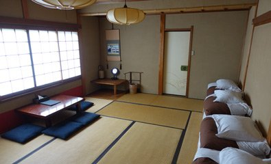 "Family room at the Kyoto Q-Beh ryokan"" width=""395"" height=""240"